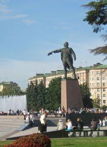 SPB Lenin